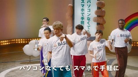BASEは香取慎吾が出演するテレビCMで「無料で簡単」をアピール