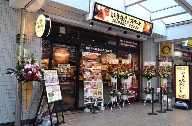 「いきなり!ステーキ」は店舗の内外が同じ世界観で統一されており、その中心にいるのが一瀬社長。自らブランドキャラクターになっている