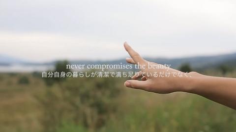 「Kirei Lifestyle Plan」のコンセプトムービーの一場面(「花王のESGビジョン(動画)」より)