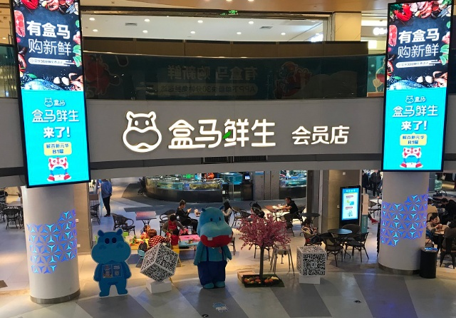 【特報】アリババ、日本の商品をリアル店でも売る専門組織を設立(画像)