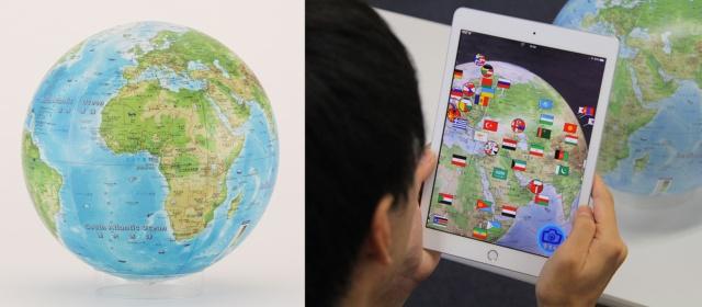 「ほぼ日のアースボール」は、AR(拡張現実)と連動することで地球儀の新しい市場を開拓(写真提供:ほぼ日)