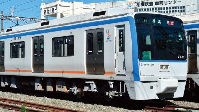 リニューアル後の相模鉄道9000系電車では、横浜らしさをイメージした「YOKOHAMA NAVYBLUE(ヨコハマ ネイビーブルー)」に車両カラーを統一。イメージを一新し、ブランドイメージと認知度の向上を図った(写真上:新デザイン、写真下:旧デザイン)