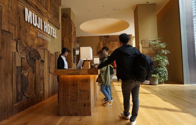 世界初のMUJI HOTELができたのは、中国で最先端のトレンドが生まれる都市・深セン