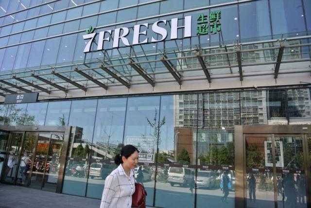 スーパー「7FRESH」。2017年12月29日にオープンした。週末には家族連れが多く訪れるという