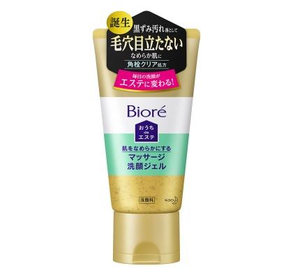 花王の洗顔剤、テレビCMなしで売上高3倍 異例のSNSマーケ(画像)
