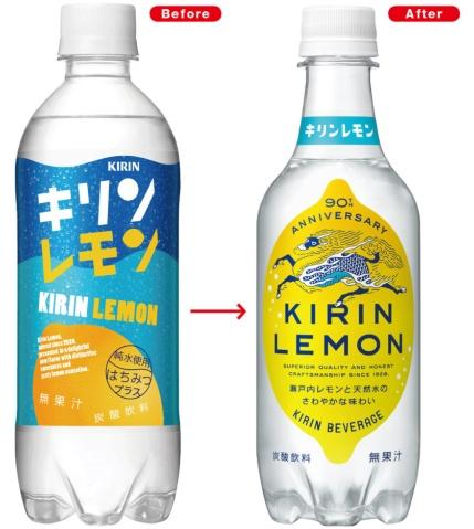 高校生と共同開発した前のパッケージは、ブルーとイエローでボトル全体を覆うポップなデザインだった。新しいデザインは90年前のガラス瓶を参考に、透明感を強調した「懐かしいのに新しい」デザインとした