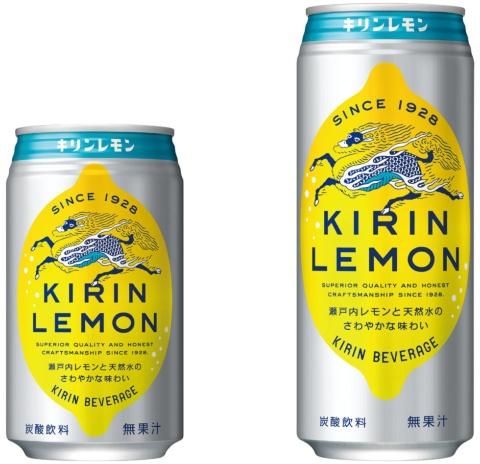 サイズバリエーションはペットボトルが450ミリリットルと1.5リットル、缶が190、350、500ミリリットルの計5種類。中央の「聖獣」マークは、キリングループの最も重要なブランドシンボルであり、ビール系飲料以外ではほとんど使っていない。キリンレモンは同グループの清涼飲料水事業の原点であり、特別な存在として使うことを許された