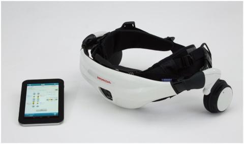 ホンダが開発した歩行訓練機器「Honda歩行アシスト」