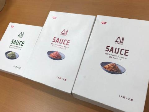 同時に発売するソース(2食入りで税別500円)は塩分が少ないのにしっかりとした味わいで、麺とソースを合わせても食塩相当量が2.0~2.7gにおさまるのがポイント