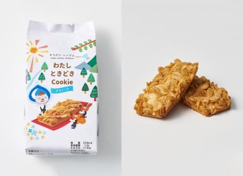 「わたしときどきCookie」シリーズの第1弾「グラノーラ」。クッキー生地の表面にグラノーラをトッピング。1袋(6枚入り)で税別300円