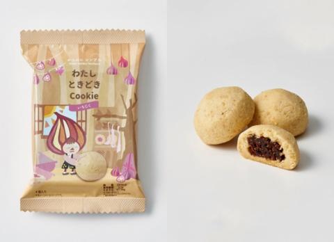 「わたしときどきCookie」シリーズの第1弾「いちじく」。ほろほろとした食感のクッキーにイチジクのジャムが包まれている。1袋(4個入り)で税別300円