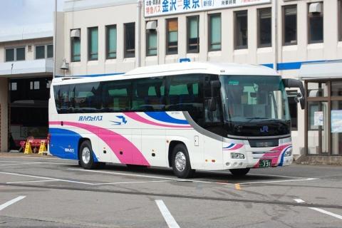 「北陸ドリーム四国号」で西日本ジェイアールバスが使用する車両の同型車