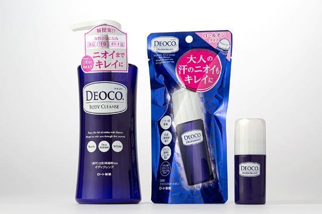 デオコ 女子 高生 【JK】若い女の子の匂いがするという話題のDEOCO(デオコ)の感想と代用...