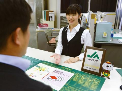 2019年4月から個人向け株を販売するJAバンク。森岡氏も一消費者として窓口を訪問し今後の戦略に役立てる(写真はイメージ)