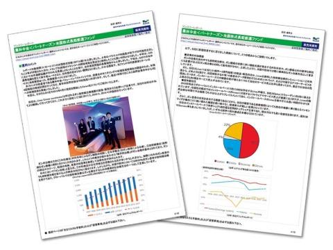 毎月発行する運用レポートには、NVICが興味を持って調査をしている会社について細かく記載。投資家が安心して投資を継続しやすい工夫も、希少な特長だ
