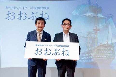 NVICと刀は、共に日本に長期投資を根付かせるべく協業。9月に長期厳選ファンド名を「おおぶね」に改称した