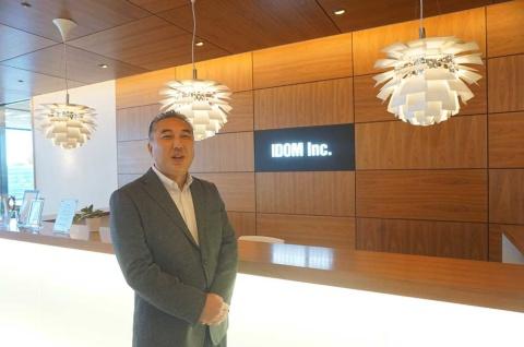 IDOMデジタルマーケティングセクション セクションリーダーの中澤伸也氏