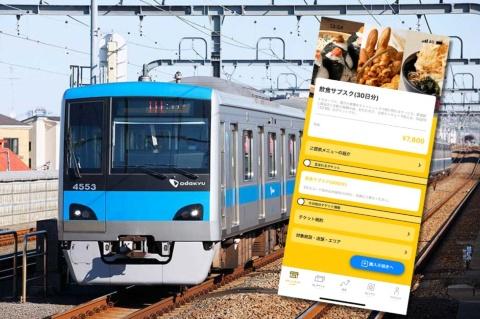 小田急電鉄のMaaSアプリで好評の飲食店サブスク