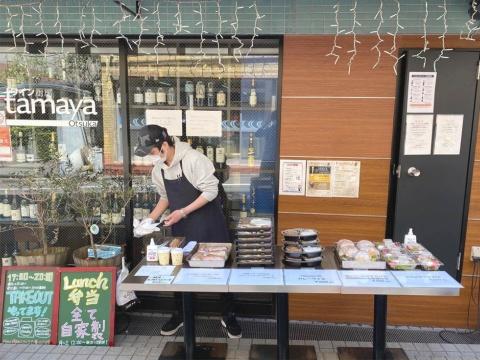 「ワイン厨房tamaya大塚店」は、24個のお弁当が20分で完売するなどテークアウトで人気を集める