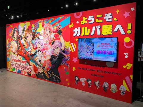 「バンドリ!&スタァライト展 in Gallery AaMo」の一角。入場人数を制限して実施する