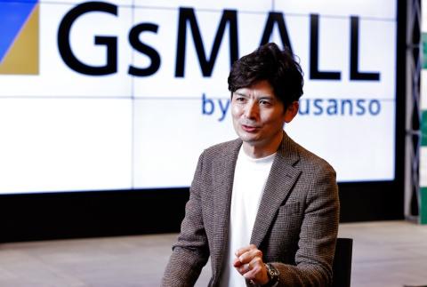 好日山荘社長の池田真吾氏。小売業出身で同社の改革を進める