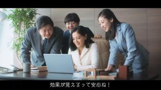 【特報】テレビCMも成果報酬型に ラクスルがADKと提携し実現