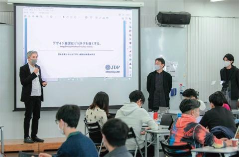多摩美が「デザイン経営講座」 美大の新たなステージへ(画像)
