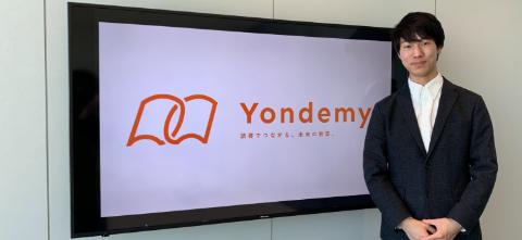 Yondemy CEOの笹沼颯太氏。東大経済学部の3年生でもある
