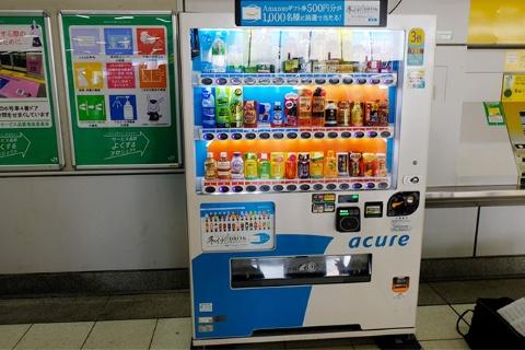 JR東日本ウォータービジネスが展開する自社ブランドの自販機「acure(アキュア)」