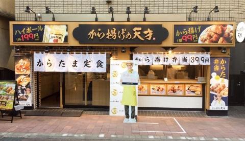 テリー伊藤氏のキャラクター像が店頭で出迎える「から揚げの天才」