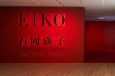 「石岡瑛子 血が、汗が、涙がデザインできるか」展示風景、東京都現代美術館、2020年。Photo: Kenji Morita