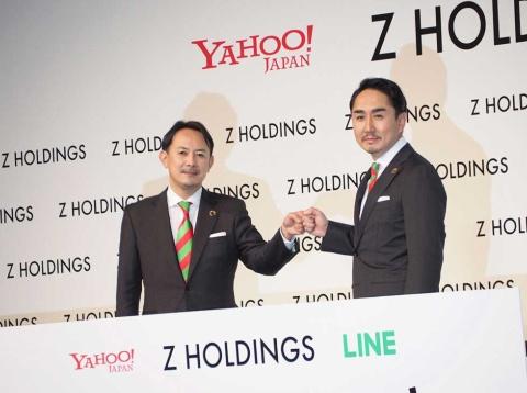 2021年3月1日に開催したZホールディングスの戦略方針説明会。GAFA、BATに対抗する第三極を目指して融合を急ぐ。写真左は、同社社長でCo-CEO(共同最高経営責任者)の川邊健太郎氏、同右はCo-CEOの出澤剛氏