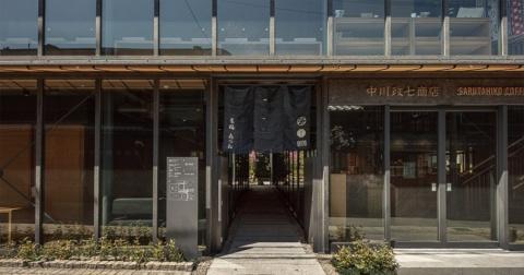 2021年4月、奈良市に開業した中川政七商店の「鹿猿狐ビルヂング」(写真/淺川 敏)