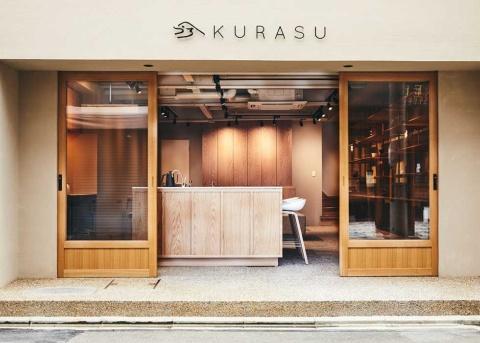 京都のコーヒー店「Kurasu Kyoto」