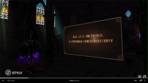 VRゴーグルを装着すると目の前の景色は一変。支配人がルール説明をしてくれ、冒頭からRPGの世界観を楽しめる