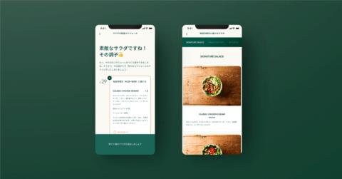 CRISP REPLENISHのアプリ画面