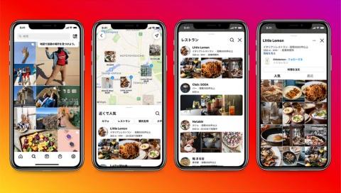 Instagramは近年、さまざまな新機能を投入している。中でも2021年6月に本格導入された地図検索機能は、ビジネスでの利活用の面で注目度が高いが、活用には課題もある