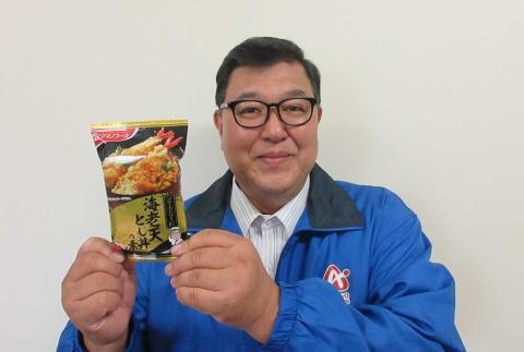 アサヒグループ食品 アマノブランド企画室技術顧問の島村雅人氏