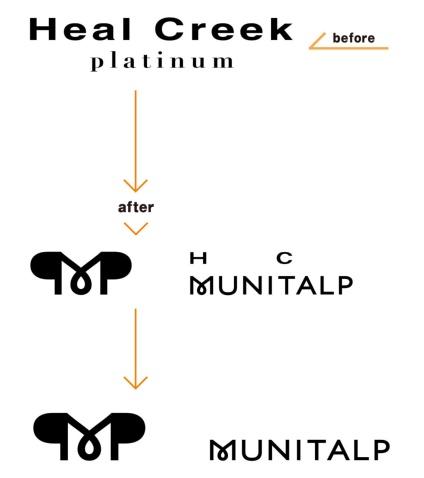 段階的に変更したロゴ