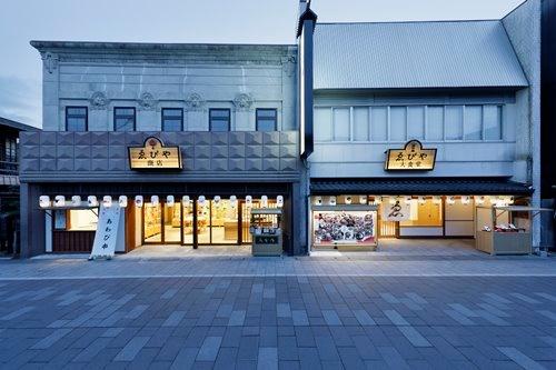 創業100年以上の老舗ゑびや。伊勢神宮より約1分と、伊勢観光に便利な場所にある
