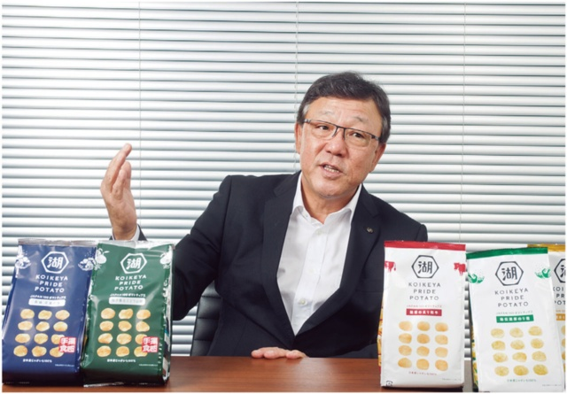 佐藤 章 湖池屋社長 キリングループで、缶コーヒー「FIRE」や「生茶」など、年間1000万ケースを超える大ヒットを連発してきた伝説のヒットメーカー。16年9月より現職