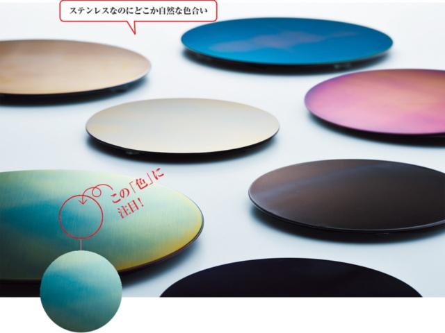 塗装や染色ではなく、金属表面に0.2~0.3μmという透明で均一な酸化皮膜をつくることで、本当は無色なのに光の干渉で色が付いて見える(写真提供:中野科学)