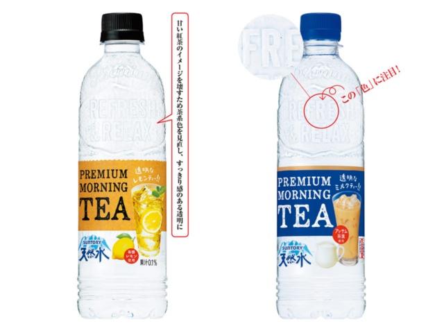 レモンティーには紅茶の華やかな香りとコクが楽しめ、レモンのさわやかさを引き出す「香り贅沢茶葉」を使用、ミルクティーにはコクと香りが楽しめ、ミルクティーと相性のいい「アッサム茶葉」を使用と、使う茶葉を変えている。レモンティーのレモンは有機レモン果汁を使用している(写真提供:サントリー食品インターナショナル)