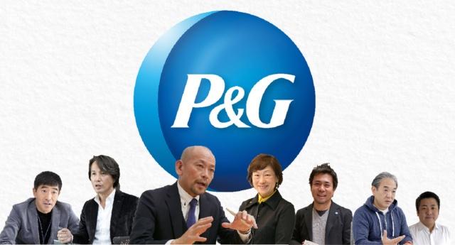 「綾鷹」救ったP&Gマフィアの決断 シェア20倍への大胆戦略(画像)