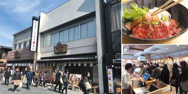 伊勢神宮(内宮)の参道にある「ゑびや」。食堂と物販の2業態から成る。「松阪牛ローストビーフ丼」(写真右上/写真提供:ゑびや)のほか、伊勢エビやアワビなど地元の特産品を使ったメニューが人気
