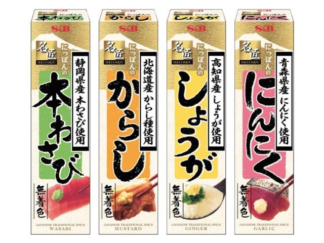 富士山のシルエット、金箔で日本らしさを表現するとともに、パッケージ下部には英語表記を追加