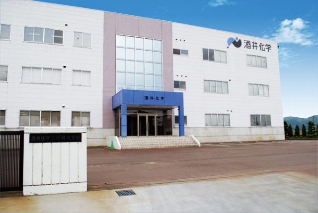 福井県鯖江市の酒井化学工業本社