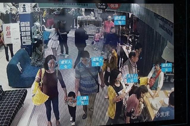 12億人が支える画像認識AI 中国トップの先端技術に覚えた戦慄(画像)