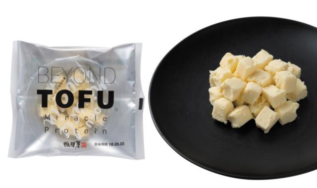 キューブタイプは、そのままつまみやサラダのトッピングとして食べるのに最適。発酵を組み合わせることで生まれたコクが特徴だ。舌触りもしっとりとして滑らか