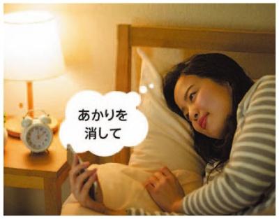 「アレクサ、寝室の照明を消して」など、複数の照明をコントロールできる。専用のスイッチはなく、電球の操作は音声かスマホのみとなる